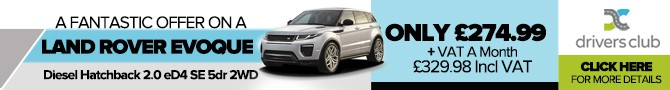 Banner670x90_LandRover_Evoque_JUNE